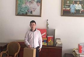 上海马陆葡萄协会